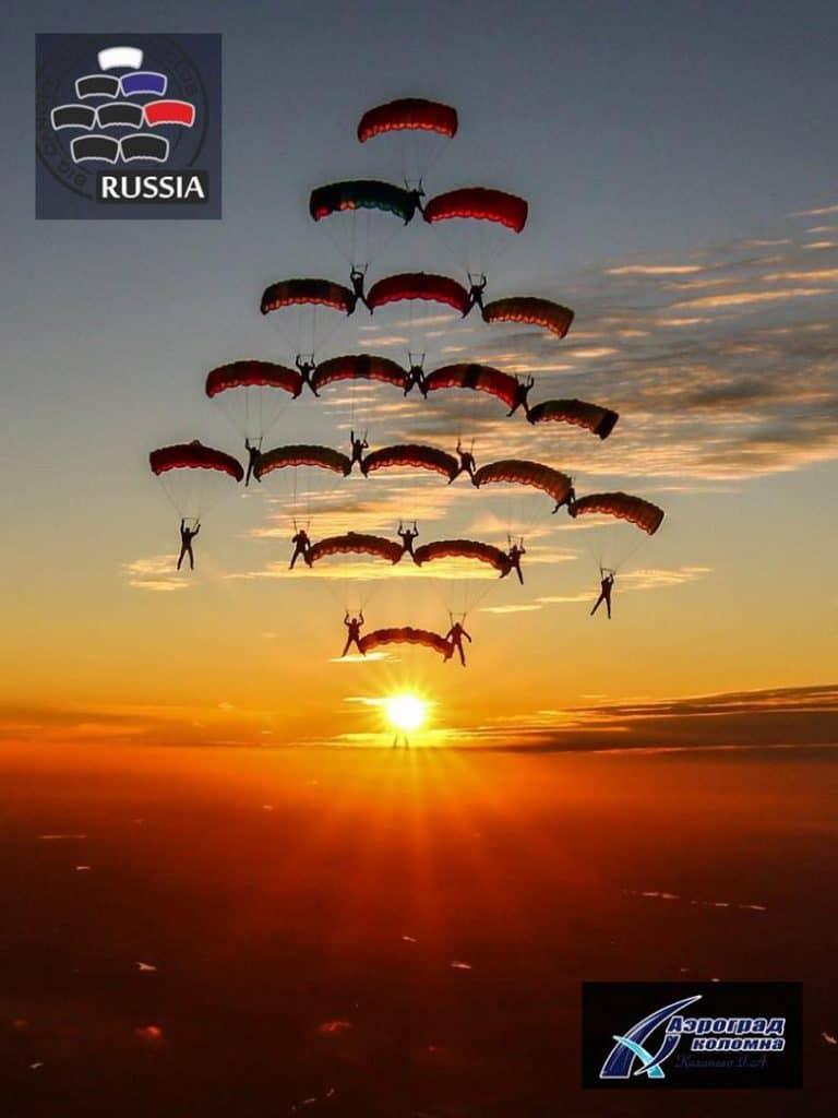 Beautiful sunset in Aerograd Kolomna